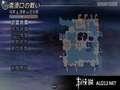 《无双大蛇》PSP截图-3