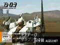 《装甲核心 方程式前线》PSP截图-32