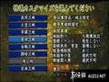 《信长之野望 苍天录 威力加强版》PSP截图-6