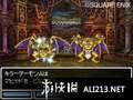 《勇者斗恶龙6 幻之大地》NDS截图-19
