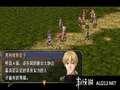 《英雄传说6 空之轨迹SC》PSP截图-25