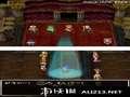 《勇者斗恶龙6 幻之大地》NDS截图-9