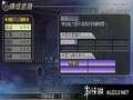 《无双大蛇 蛇魔再临 增值版》PSP截图-6