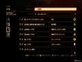 《龙腾世纪2》XBOX360截图-125