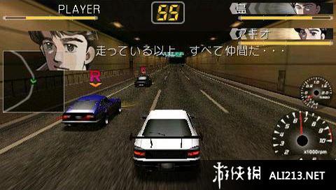 psp湾岸竞速_《湾岸竞速 携带版》PSP截图图片(4)_游侠图库