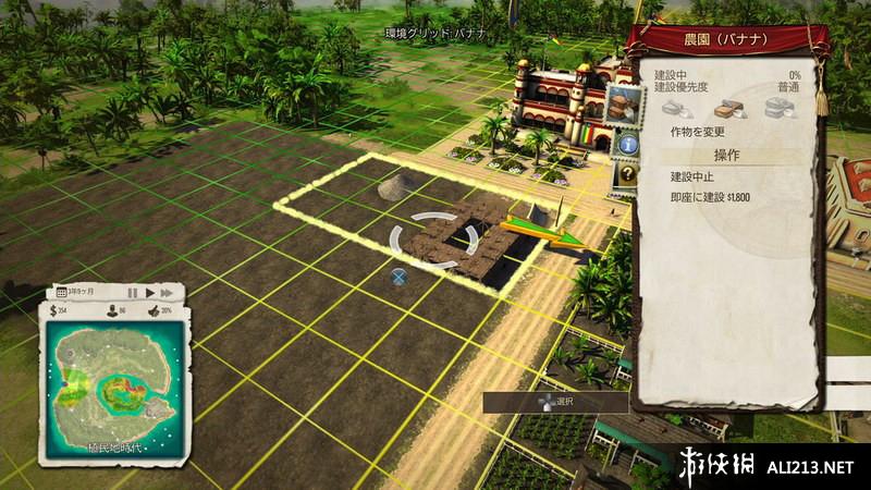 """外媒近日发布了《海岛大亨5》的最新截图,岛上风景美不胜收,令人赞不绝口。本作将在2014年登陸PC、Mac和Xbox 360。   据Eurogamer早先的报道,这款游戏的最大变化就是它加入了具有挑战性的多人模式,在这一模式下,同一张海盗地图上可以允许三位玩家在上面造建筑。玩家可以协力共建、互相扶持,如果""""邪气攻心"""",也不妨互."""