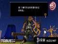《王国之心 梦中降生》PSP截图-9