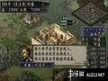 《三国志9 威力加强版》PSP截图-21