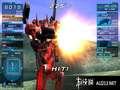 《装甲核心 方程式前线》PSP截图-17