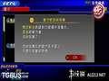 《王国之心 梦中降生》PSP截图-17