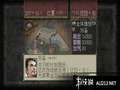 《三国志 7》PSP截图-39