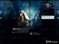 《孤岛惊魂3》PS3截图-59