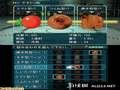 《重装机兵4 月光歌姬》3DS截图-14