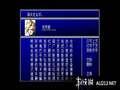 《最终幻想7 国际版(PS1)》PSP截图-46