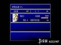 《最终幻想7 国际版(PS1)》PSP截图-41