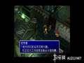 《最终幻想7 国际版(PS1)》PSP截图-49
