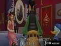 《王国之心HD 1.5 Remix》PS3截图-139