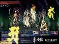 《真女神转生 恶魔召唤师 灵魂黑客》3DS截图-50