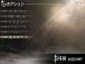 《无双大蛇 蛇魔再临 增值版》PSP截图-57