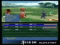 《最终幻想4》NDS截图-11
