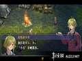 《英雄传说6 空之轨迹SC》PSP截图-8