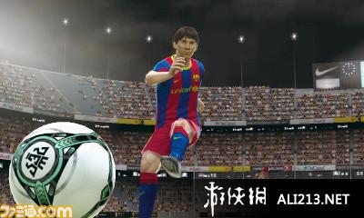 实况足球20113D游戏图片欣赏