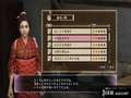 《如龙 维新》PS4截图-44