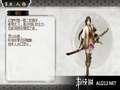 《讨鬼传》PSP截图-24