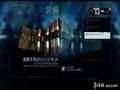 《孤岛惊魂3》XBOX360截图-60
