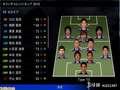 《实况足球2010 蓝色武士的挑战》WII截图-12