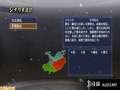 《真三国无双6 帝国》PS3截图-142