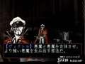 《真女神转生 灵魂骇客(PS1)》PSP截图-18