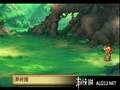 《圣剑传说 玛娜传奇(PS1)》PSP截图-41