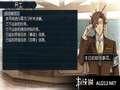 《战场女武神2 加利亚王立士官学校》PSP截图-7