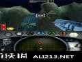 《乐高生化战士》NDS截图-2