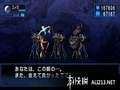 《真女神转生 恶魔召唤师 灵魂黑客》3DS截图-72