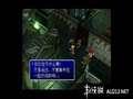 《最终幻想7 国际版(PS1)》PSP截图-21