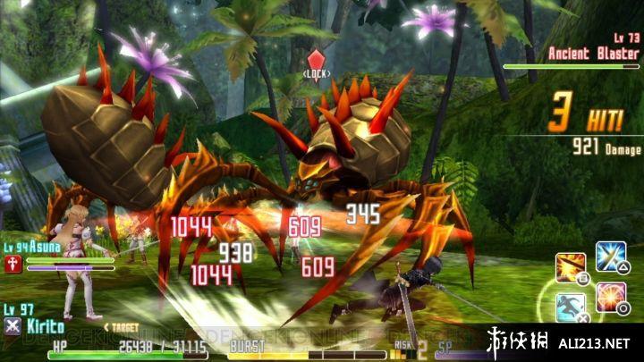 刀剑神域虚空的碎片/刀剑神域虚空断章游戏图片欣赏