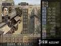 《三国志 7》PSP截图-27