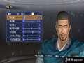 《真三国无双6 帝国》PS3截图-85