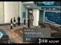 《最终幻想8(PS1)》PSP截图-27