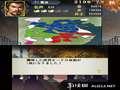 《三国志》3DS截图-34