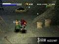 《真人快打 特种部队(PS1)》PSP截图-10