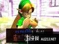 《塞尔达传说 时之笛3D》3DS截图-24