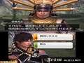 《战国无双 历代记2nd》3DS截图-28