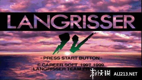 梦幻模拟战4(PS1)游戏图片欣赏