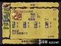 《圣剑传说 玛娜传奇(PS1)》PSP截图-33