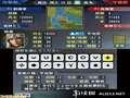 《三国志》3DS截图-10