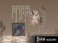 《三国志 7》PSP截图-12