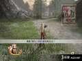 《真三国无双6》PS3截图-80